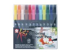 1Koi-Water-Color-Brush-Set-.jpg