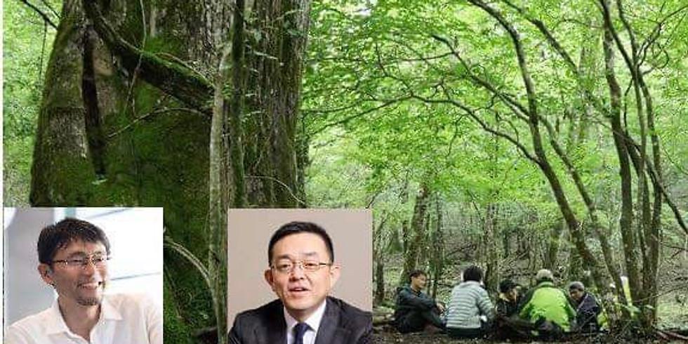 3/14(木)『森のように生きる』出版記念イベント『森のような経営とは』〜経営者が森で事業や自分自身を見つめる体験を通じて〜  (1)