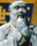 Confucius-Nov-3,-2018.jpg