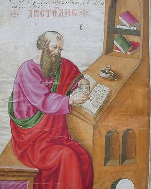 aristotle on epistimology agora foundati