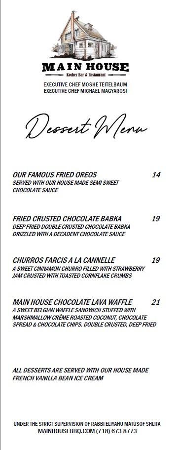 2021 dessert menu
