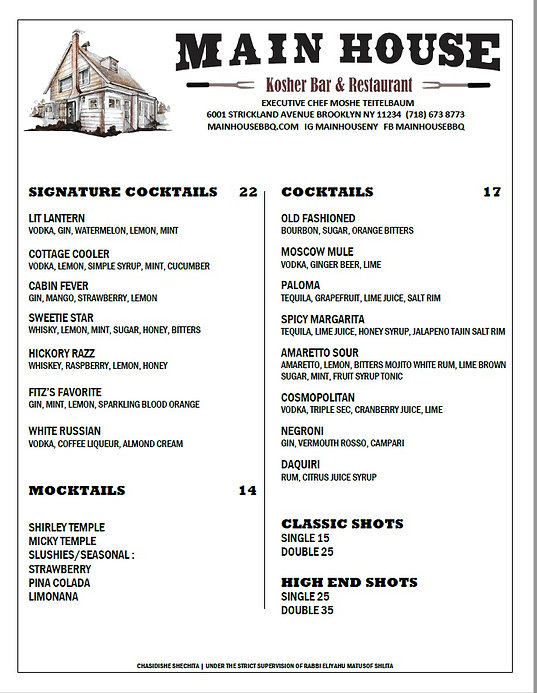 2021 cocktail menu for site.jpg