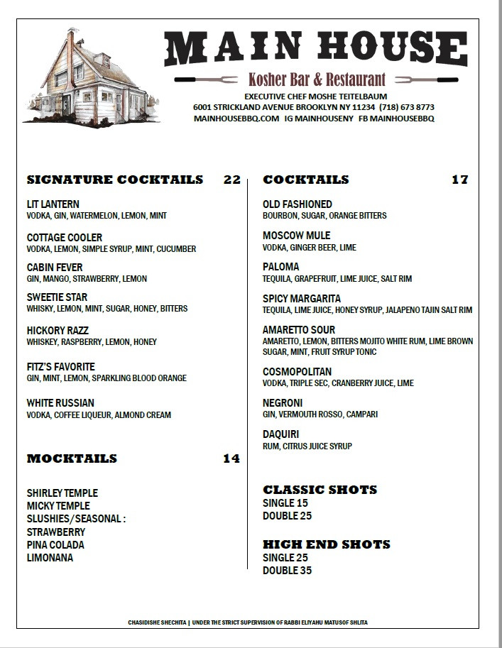 2021 cocktail menu