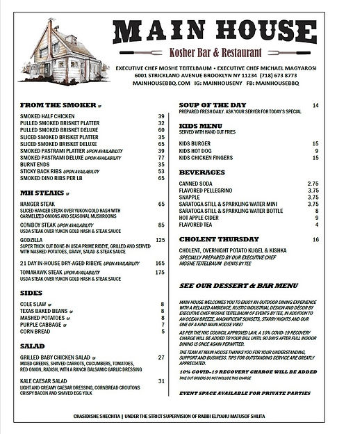 menu 10 21 2020 b.jpg