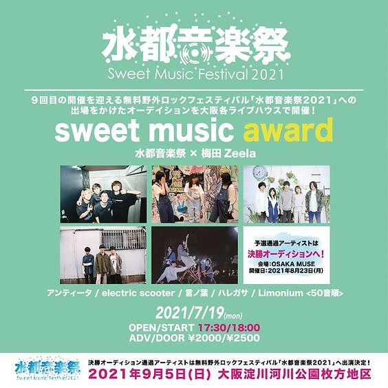 sweet music award