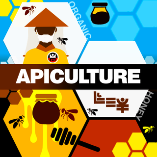 APICULTURE FACILITY SIGN.png