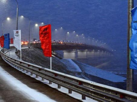 Открытие Пуровского моста