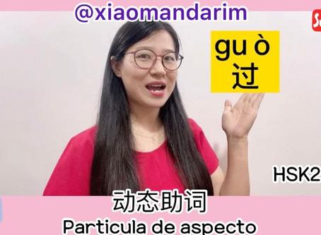 Gramática : partícula de aspecto 过 em mandarim