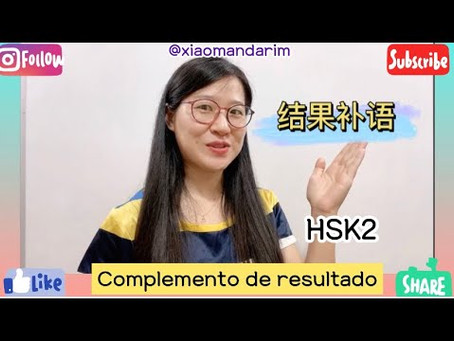 Complemento de resultado em mandarim (hsk2)