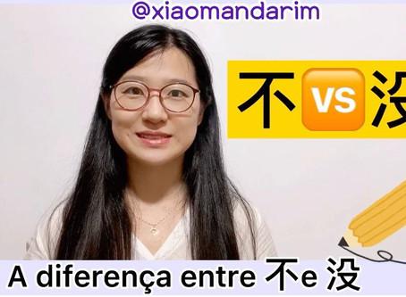 Quais as diferenças entre 不 e 没