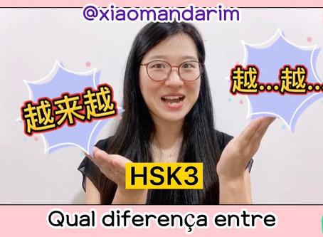 Qual diferença entre 越来越 :vs: 越...越...?(HSK3)