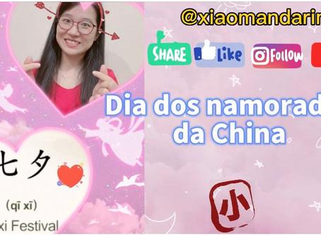 Feliz Qi Xi! Feliz dia dos namorados da China!