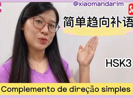 Complemento de direção simples em mandarim