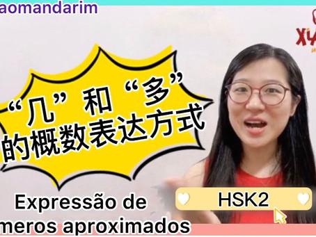 """Expressão de números aproximados com """"几"""" e """"多"""""""