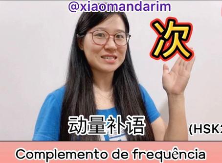 Complemento de frequência 次 em mandarim