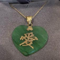 chinese symbol.jpg