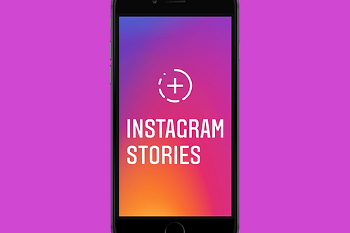 Instagram Story Feature