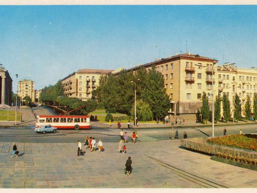 17 panoramic photos of Soviet Donetsk 1973