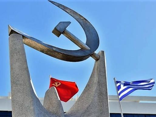 KKE rounds up 21st Congress
