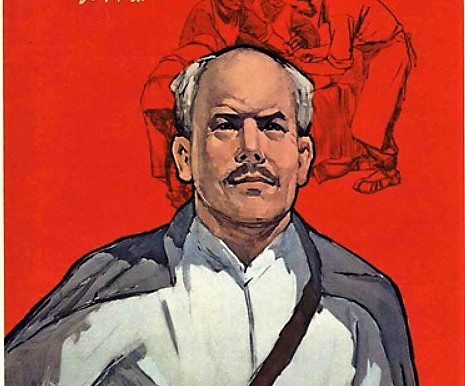 In Memory of Norman Bethune