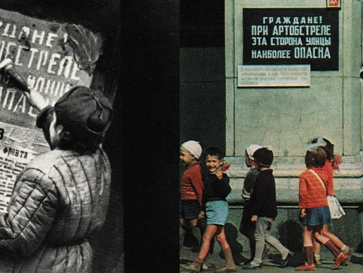 Leningrad: A photographic exposition of resistance, victory and reconstruction
