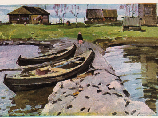 Landscapes of the North -- a folder of 12 Soviet paintings 1966