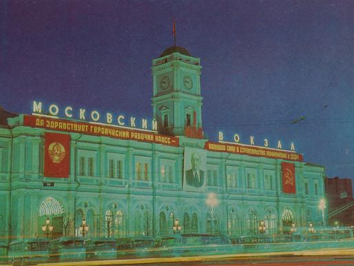 A trip along Leningrad's Nevsky Prospect, USSR 1974
