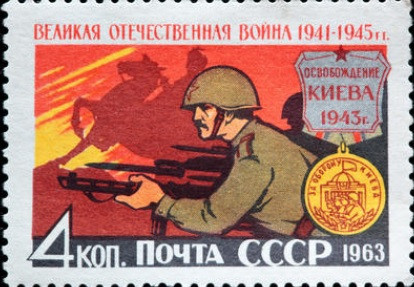 """""""At dawn on November 6, 1943, on the eve of Great October, the Red Army has seized Kiev"""""""