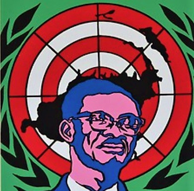 Patrice Lumumba assassinated January 17, 1961