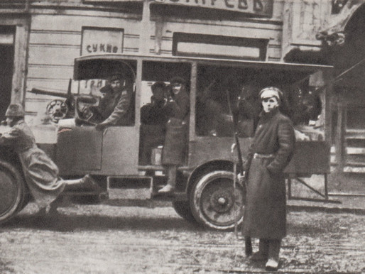 Revolutionary Workers' Patrol, Moscow, November 1917