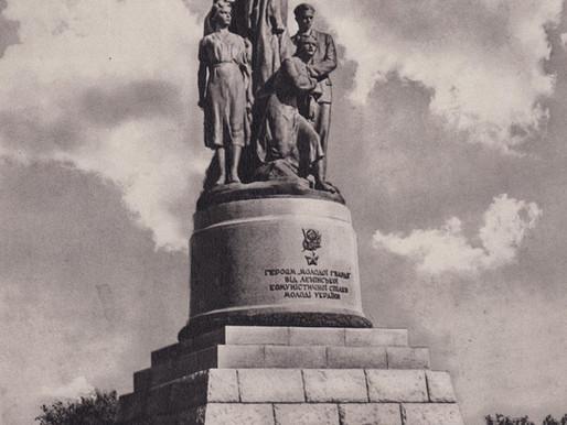 Sacrifice at Krasnodon - February 9, 1943