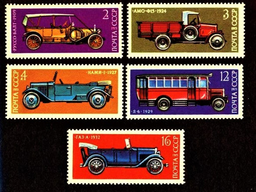 Early Soviet car stamps, 1975