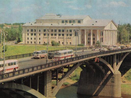 Soviet Vitebsk 1976: 12 postcard images