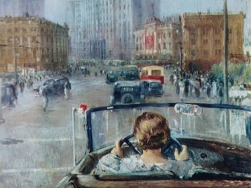The art of Yuri Pimenov, People's Artist of the USSR