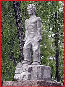 Koncentrationsläger nr 4: Vägershult (1942-45)
