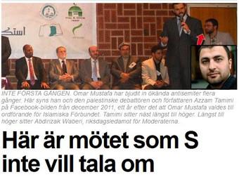 muslimer_omar.jpg