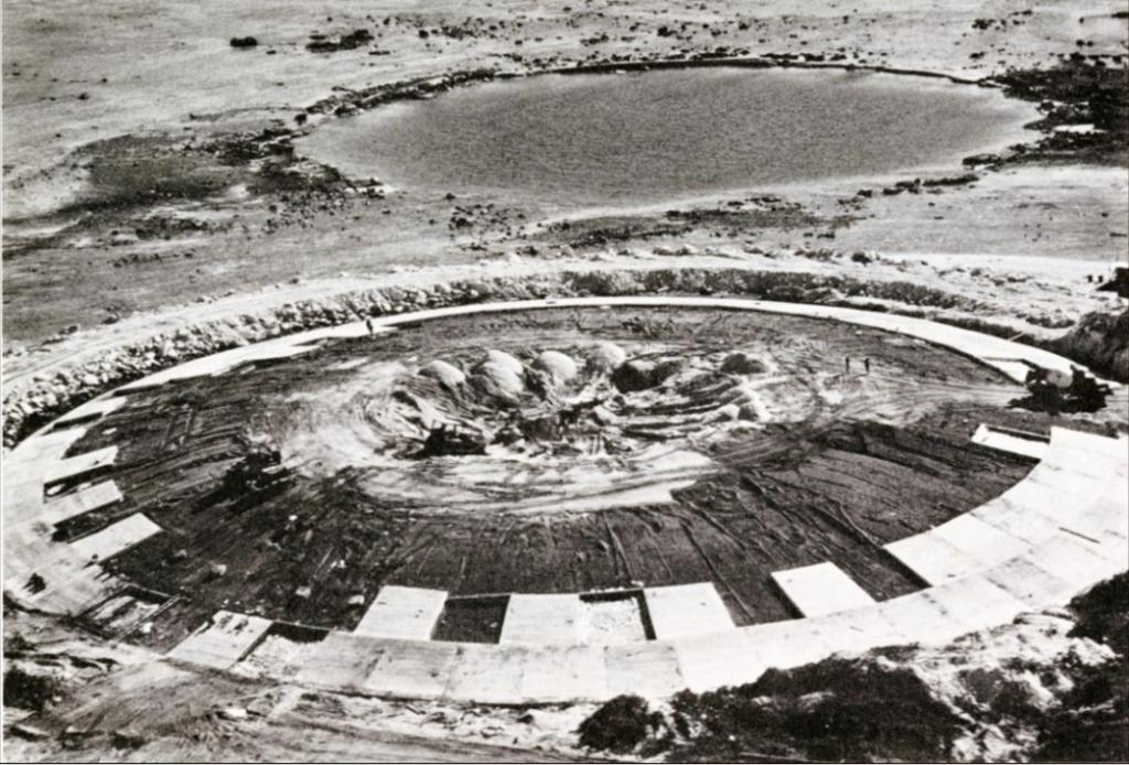 The Cactus Dome (Även kallad Runit Dome)