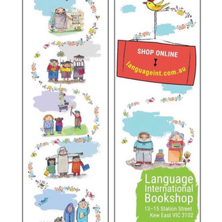 Language International Bookmark