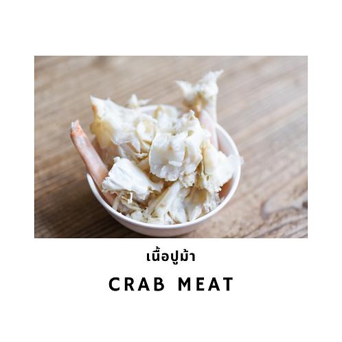 Blue Crab meat 500G เนื้อปูม้า