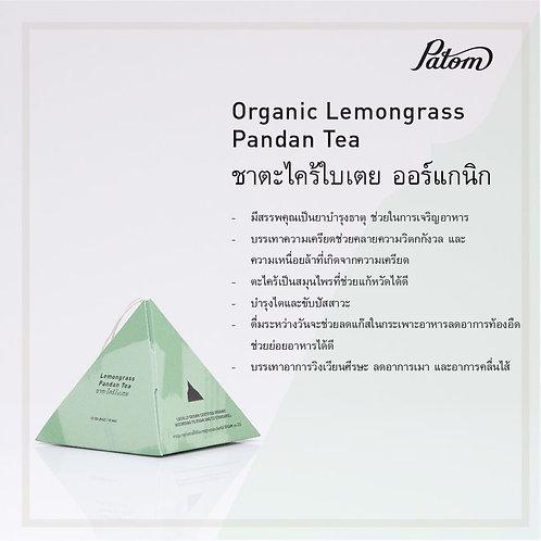 ชาตะไคร้ใบเตย Lemongrass PandanTea/ Patom Organic
