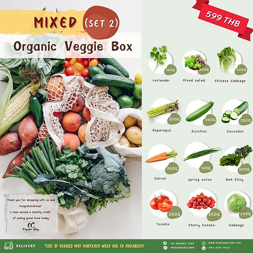 Organic Veggie Box set 2: Mixed