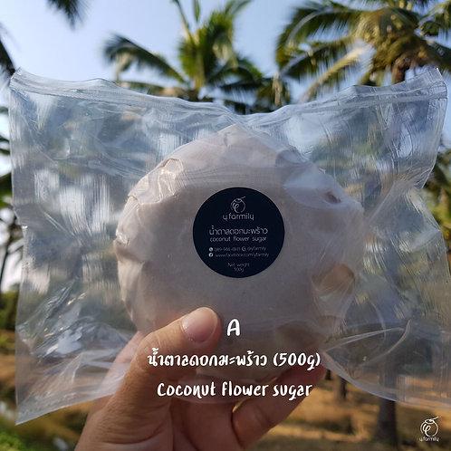 Coconut Flower Sugar 500G น้ำตาลดอกมะพร้าว