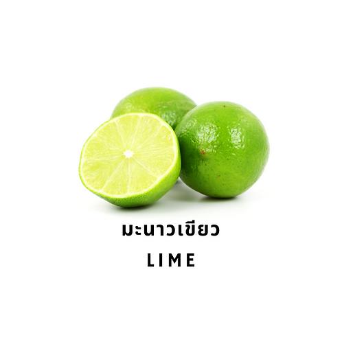 Lime 200G มะนาว