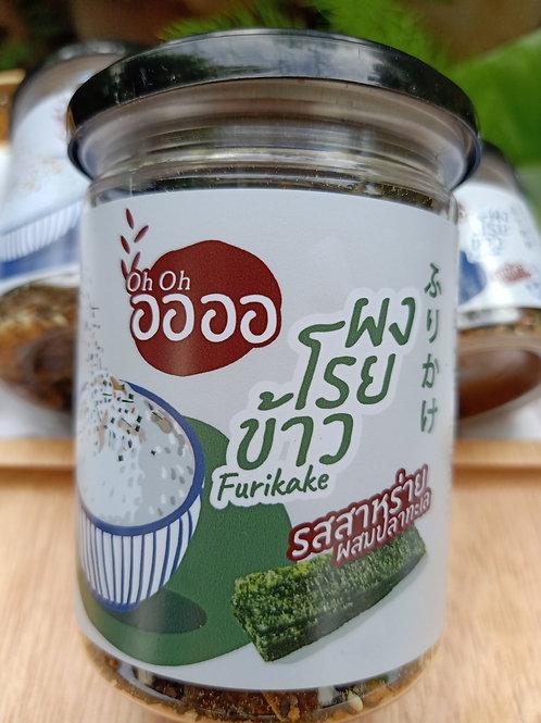 Seaweed Furikake ผงโรยข้าวรสสาหร่าย