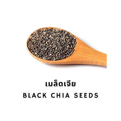 เมล็ดเจีย 1kg  Organic Black Chia Seed