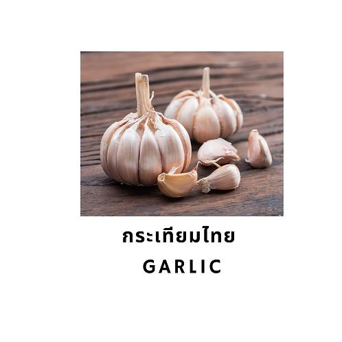 กระเทียม 200G Garlic