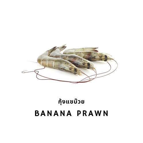 Banana Shrimp No. 4( 40-45 pcs / kg) กุ้งแชบ๊วย 