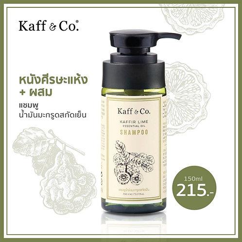 Kaffir Lime Shampoo 150ML /Kaff & Co