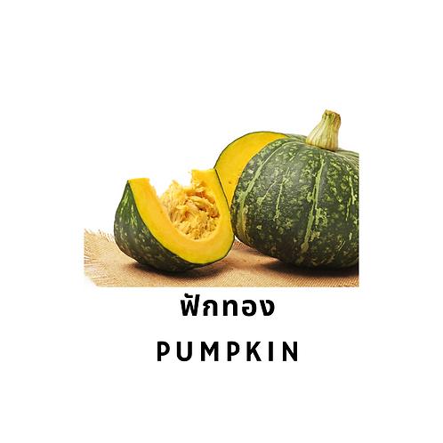 Pumpkin Japanese 500g ฟักทอง