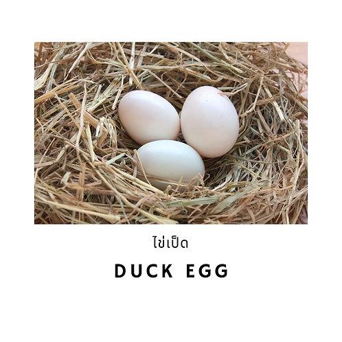 ไข่เป็ด 1 Duck Egg